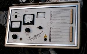 gadget300
